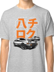 THE AE86  Classic T-Shirt