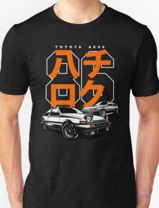 THE AE86  Unisex T-Shirt
