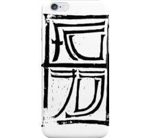 Black Ninja iPhone Case/Skin