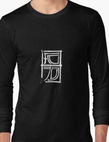 White Ninja Long Sleeve T-Shirt