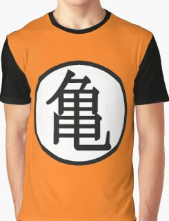 Dragon Ball - Kame Dōgi Graphic T-Shirt