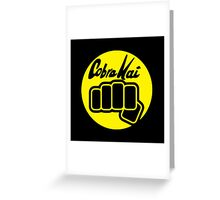 Cobra Kai Punch Greeting Card