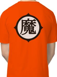 Dragon Ball - Piccolo Dōgi Classic T-Shirt