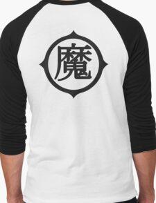Dragon Ball - Piccolo Dōgi Men's Baseball ¾ T-Shirt