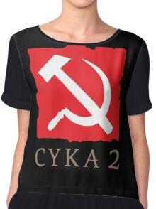 CYKA 2 Funny, Dota 2 Shirts Chiffon Top