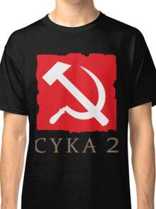 CYKA 2 Funny, Dota 2 Shirts Classic T-Shirt