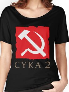 CYKA 2 Funny, Dota 2 Shirts Women's Relaxed Fit T-Shirt