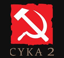 CYKA 2 Funny, Dota 2 Shirts Unisex T-Shirt