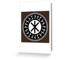 Odin's Protection No.1 (black white) Greeting Card