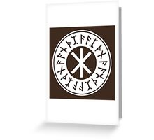 Odin's Protection No.1 (white) Greeting Card