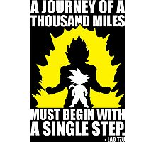 A Journey of A Thousand Miles (Lao Tzu) Photographic Print