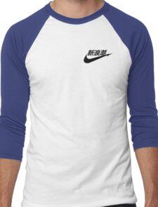 JAP PUNK Men's Baseball ¾ T-Shirt