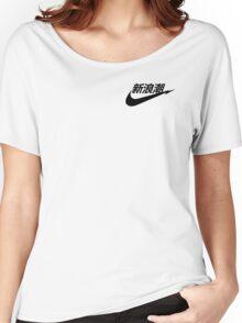 JAP PUNK Women's Relaxed Fit T-Shirt