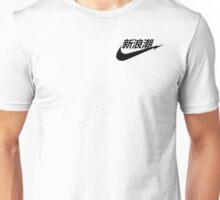 JAP PUNK Unisex T-Shirt