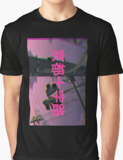CITY SCAPE Graphic T-Shirt