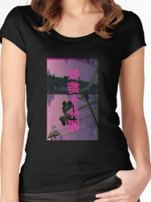 CITY SCAPE Women's Fitted Scoop T-Shirt