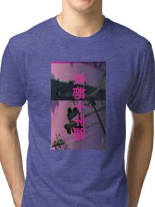 CITY SCAPE Tri-blend T-Shirt