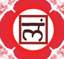Base Chakra Sticker