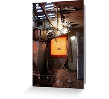 14.4.2016: Collapsed Ceiling Greeting Card