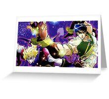 Dio and Jonathan Greeting Card