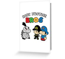 Baby Justice Bros. Greeting Card
