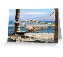 Hawaiian hammock  Greeting Card