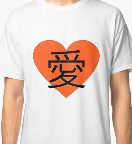 Love kanji BIG Classic T-Shirt