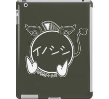 Year Of the Boar - 1971 - White iPad Case/Skin