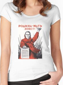 Soviet Poster: Родина-мать зовет! Women's Fitted Scoop T-Shirt