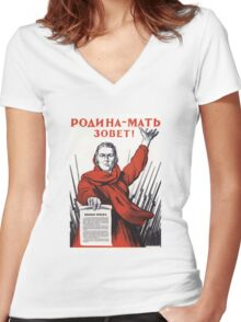 Soviet Poster: Родина-мать зовет! Women's Fitted V-Neck T-Shirt