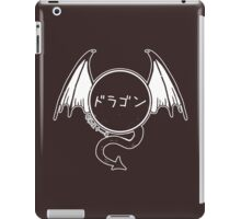 Year Of the Dragon - 1976 - White iPad Case/Skin