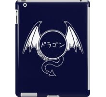 Year Of the Dragon - 1988 - White iPad Case/Skin