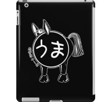 Year Of The Horse - 1966 - White iPad Case/Skin