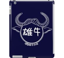 Year Of The Ox - 1973 - White iPad Case/Skin