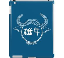 Year Of The Ox - 1985 - White iPad Case/Skin