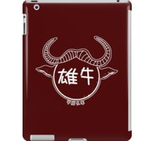 Year Of The Ox - 1997 - White iPad Case/Skin