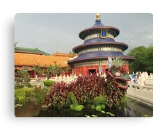Lucky Dragon Topiary Canvas Print