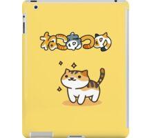 Neko Atsume iPad Case/Skin