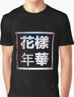 BTS HYHH 花樣年華  with Pink Flowers Graphic T-Shirt