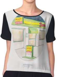 Haruki Murakami's After Dark // Illustration of a Denny's Diner with a Starry Night Sky in Pencil & Watercolour Chiffon Top