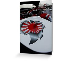 mazda japanese decal Greeting Card