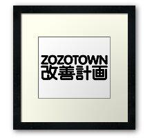 ZOZOTOWN Framed Print