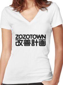 ZOZOTOWN Women's Fitted V-Neck T-Shirt