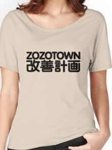 ZOZOTOWN Women's Relaxed Fit T-Shirt