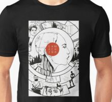 Ex Machina Art  Unisex T-Shirt