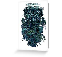 Ghost in the Shell by remi42 Greeting Card
