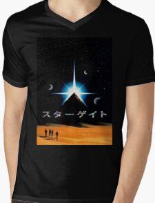 Stargatu T-Shirt