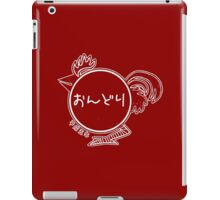 Year Of The Rooster - 1993 - White iPad Case/Skin