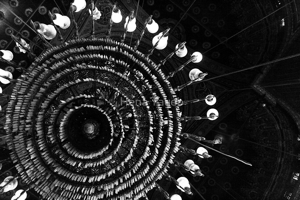 In Circles by Hena Tayeb