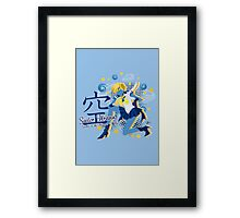 Soldier of the Heavens & Sky Framed Print